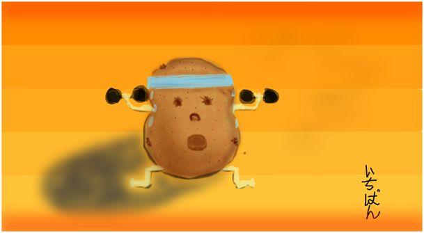 Runter von der Couch, Potatoe!