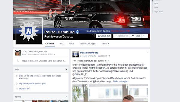 Polizei Hamburg Facebook Screenshot