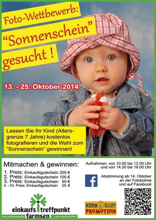 """Großer Kinderfoto-Wettbewerb """"Sonnenschein gesucht!"""""""