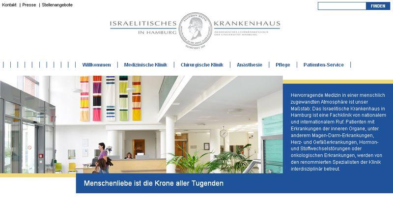 Israelitisches Krankenhaus Hamburg