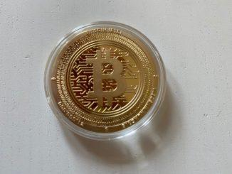 In aller Munde - der Bitcoin. Aber es gibt weitaus mehr als ihn